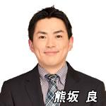 アナウンサー | AKT秋田テレビ