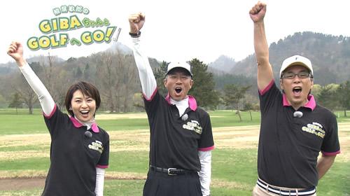 g-golf-p