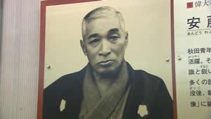 jinbutsu20140726-1