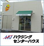 me-centerhouse