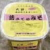 ikiteru_miso