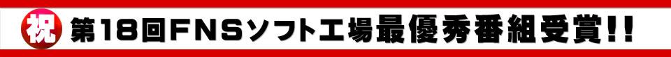 jinsei-prize