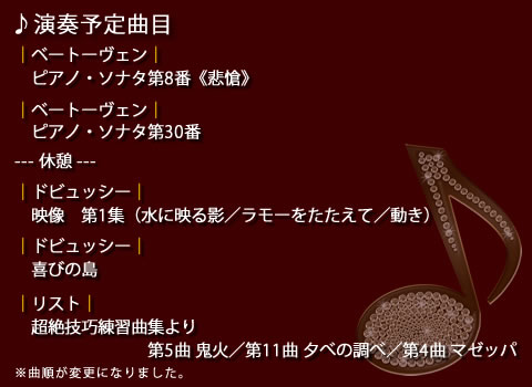 tsujii-program2