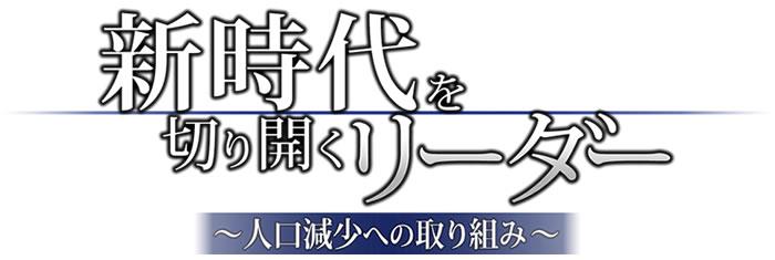 shinjidai-t