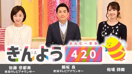 kinyou420-mc