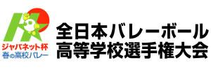 bnr-haruko2