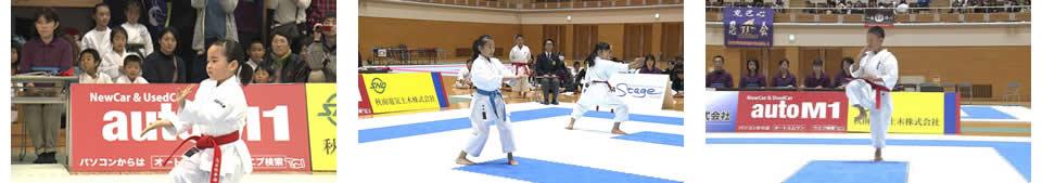karate2017-p1