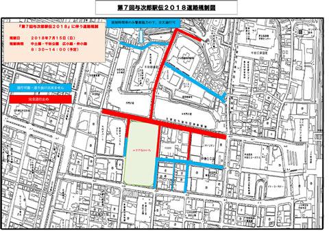 yojiro2018-traffic-s