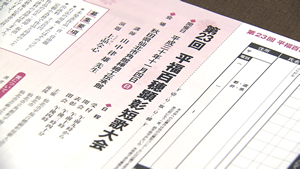 jinbutsu20180929-6