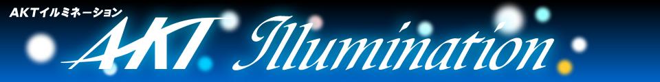 akt2018illumination-t