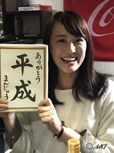 ichirinsaitemo20181113-1