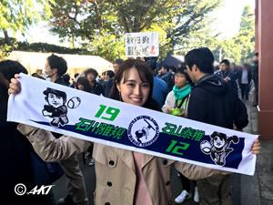 ichirinsaitemo20181127-3