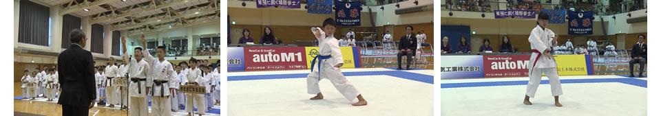 karate2018-p1