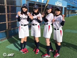 ichirinsaitemo20181218-1