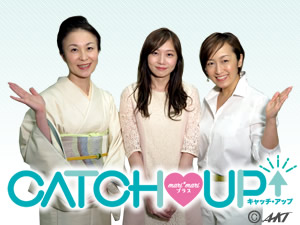 catchup20191003