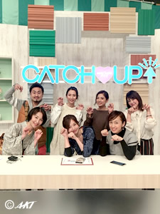 catchup20191216-1
