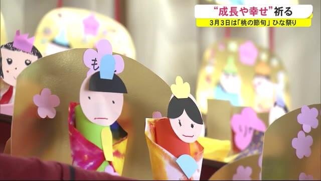 番組 秋田 テレビ 表